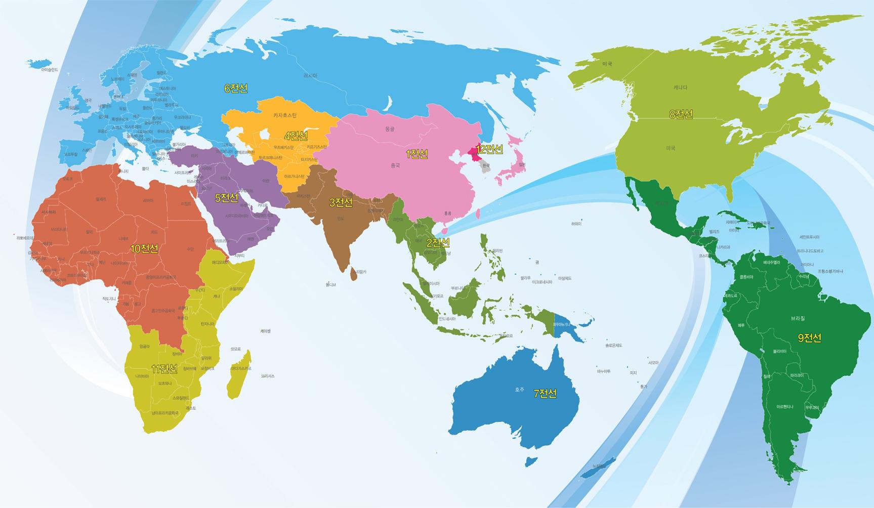 12전선 지도