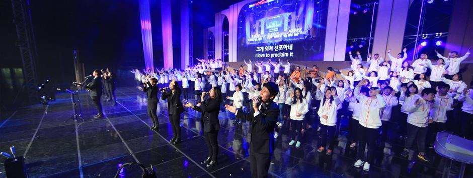 세계비전두날개프로세스(컨퍼런스&집중훈련) 사진