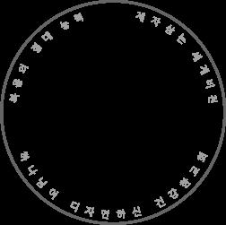 세계비전두날개프로세스 로고