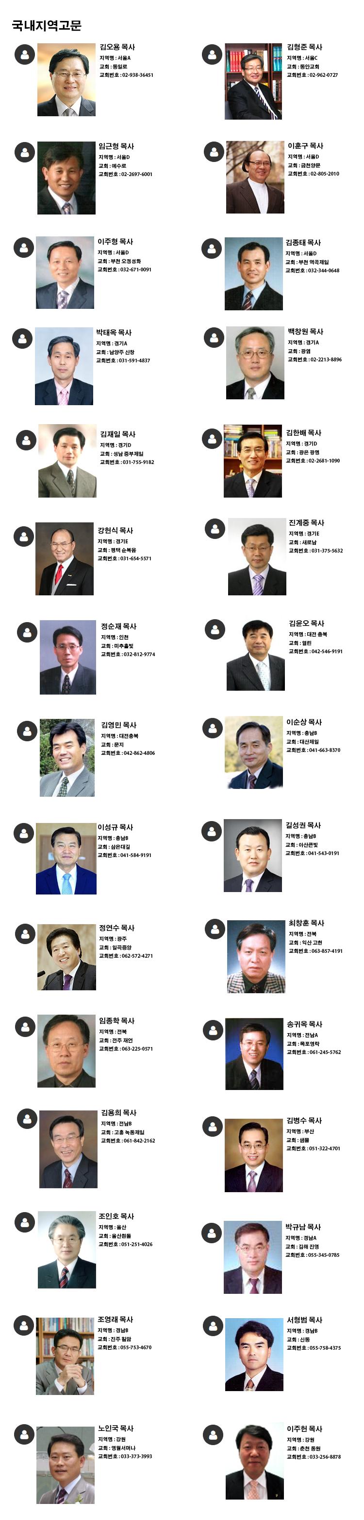 two-net-1국내-2국내지역고문-201224