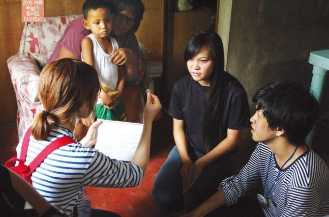 2015 두날개 필리핀 아웃리치 사진
