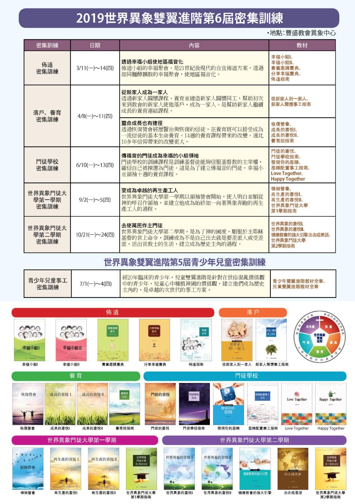 181025-2019컨-포스터_중국어2