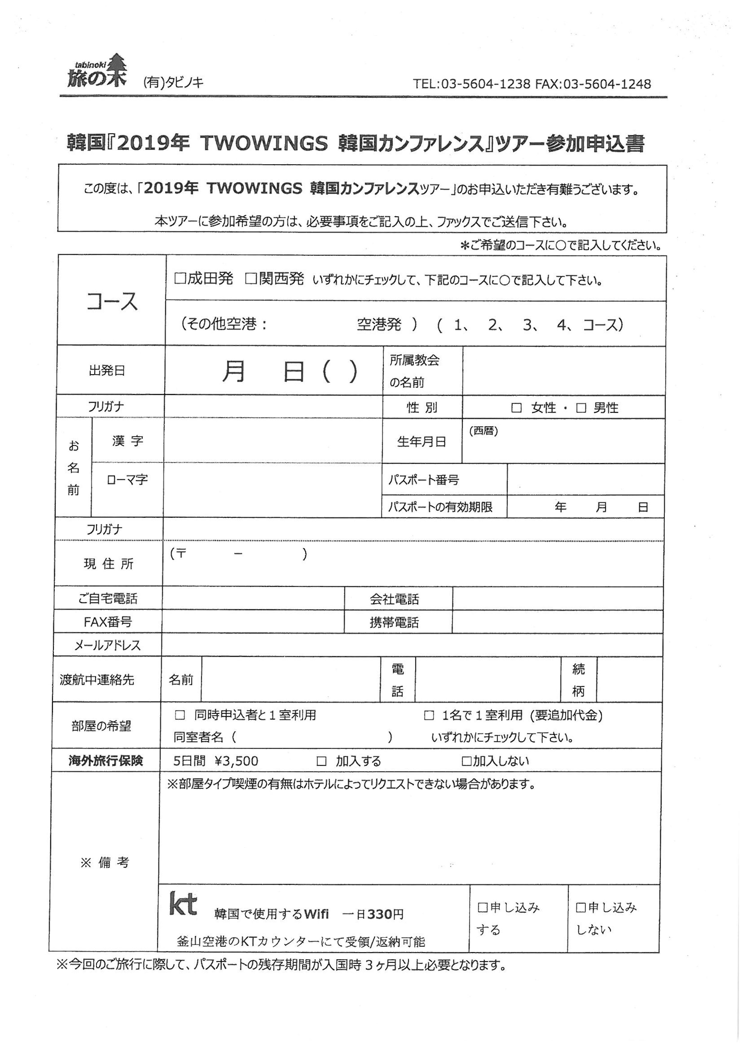 181121-컨-일본등록자료2