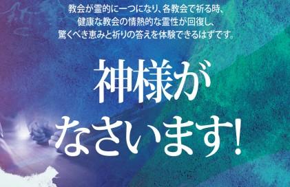 2020세이레-포스터-일본어_섬네일