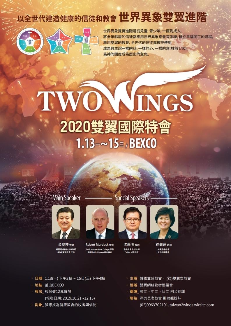 2020컨-포스터-중국어1