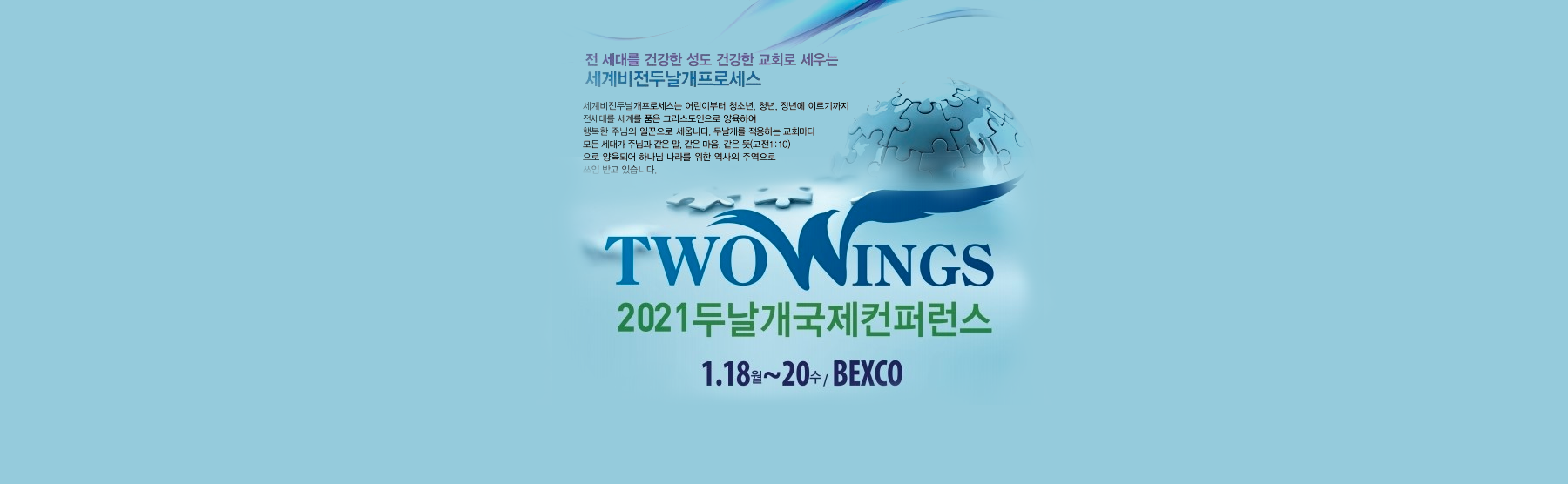 200116-two-mbs-2021con