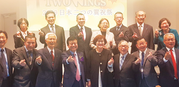 2019일본 대만 두날개축제 – 두날개로 날아오르는 건강한 교회들, 일본과 대만에서 날아오르다