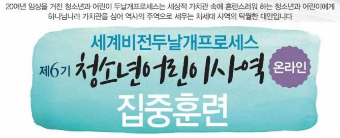 프6기-청어집-포스터-title